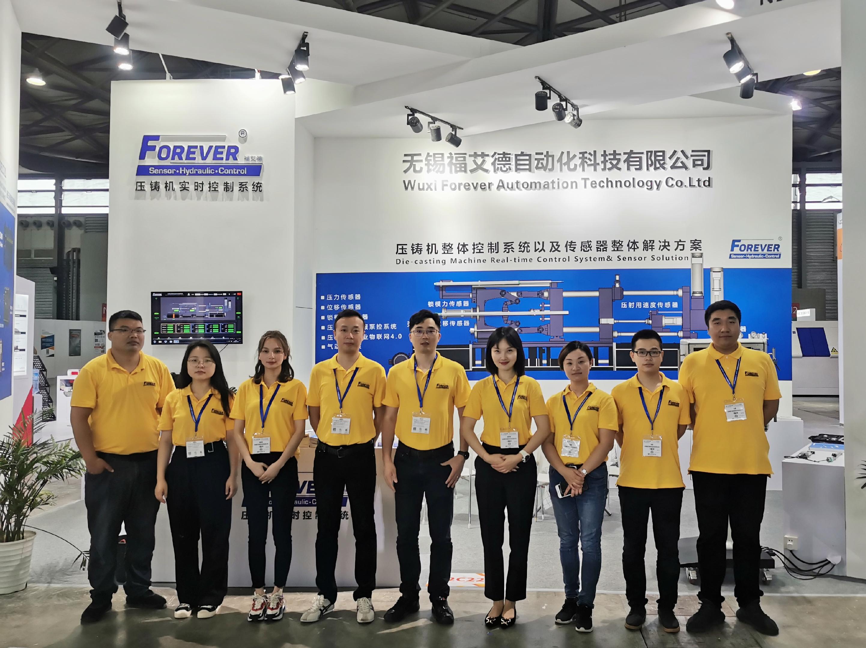无锡福艾德参加第十五届中国国际压铸会议暨展览会